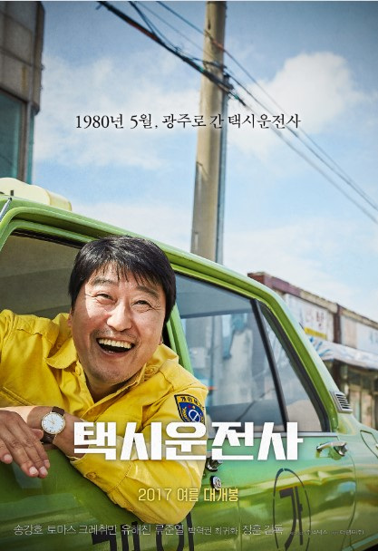 film drama korea