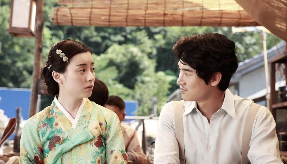 film drama korea terbaik