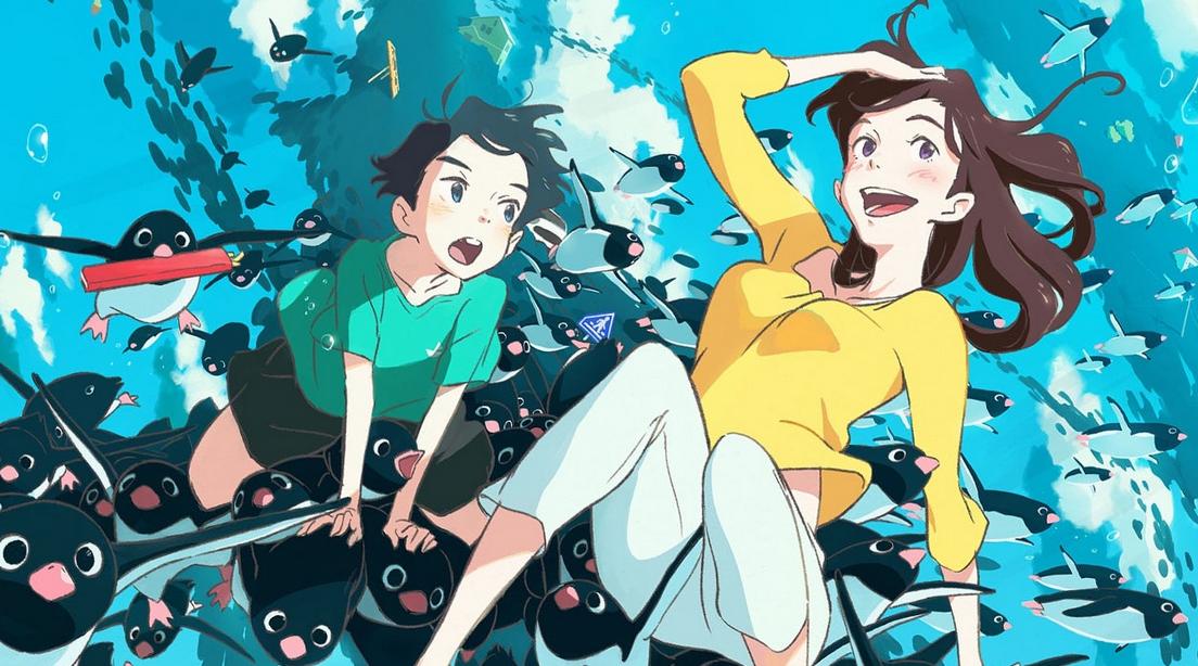 Anime Movie 2018
