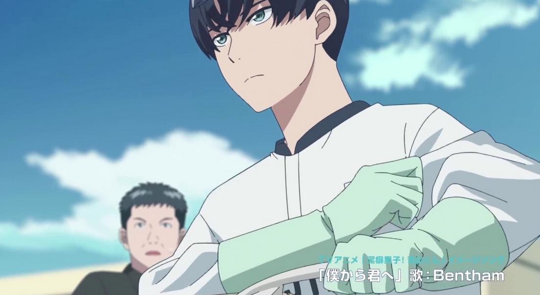 anime sepak bola keren
