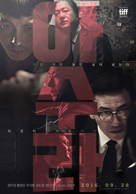 film tentang gangster korea