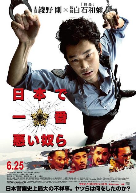 film tentang gangster terbaik