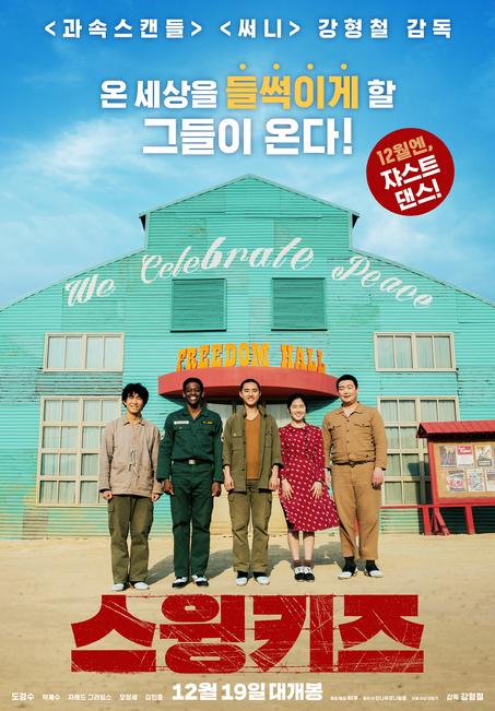 film korea terbaik 2019