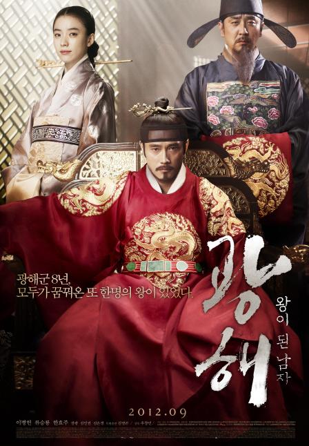 film korea kerajaan terbaik