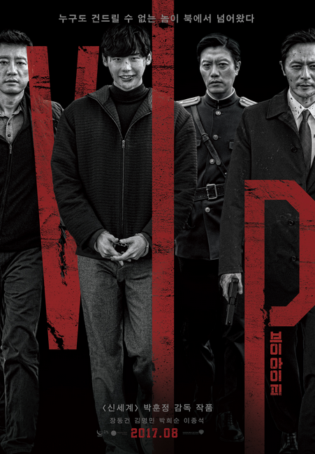 film psikopat korea terseram
