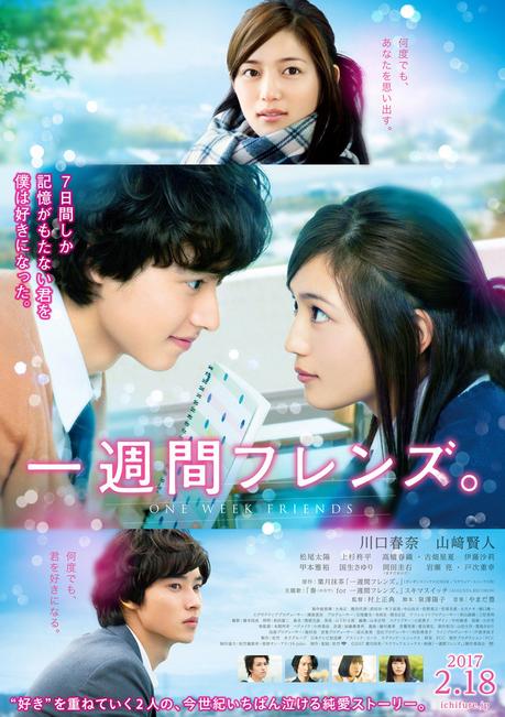 film jepang terbaik komedi romantis