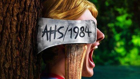 American Horror Story Netflix Deutschland